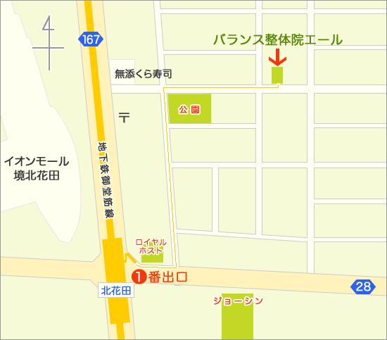 大阪堺市 バランス整体院エール 地図