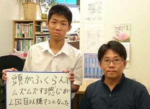 頭がムズムズする 大阪堺市/整体院エール 患者さまの声