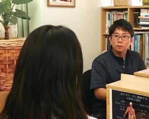 大阪堺市 バランス整体院エール 問診風景