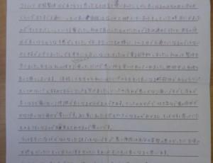 胃痛・むかつき【自律神経症状なら大阪堺のエール 声】