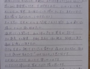 慢性的な腰痛【堺市整体院エールの声】