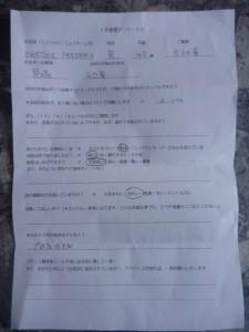 五十肩【大阪堺/整体院エール 評価】