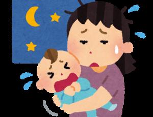 赤ちゃんは波動を感じる名人