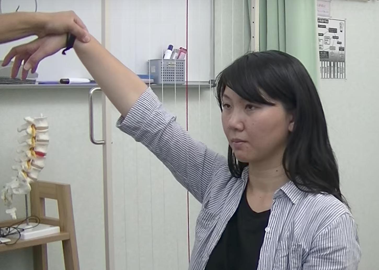 筋力検査【脳幹調整のエール】