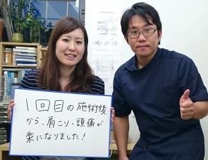 猫背【堺/整体院エール 評価】