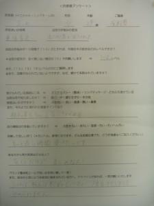 排泄障害・むくみ【大阪堺のリンパ整体エール 評価】