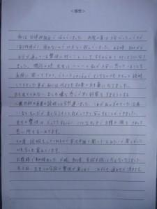 自律神経症状 声【大阪堺の脳幹整体エール】