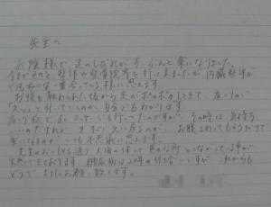 糖尿病によるむくみ【大阪堺市/整体院エール】