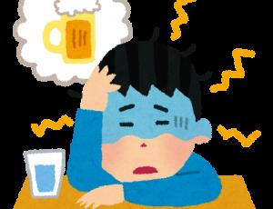 二日酔いとリンパ【大阪堺整体院エール】